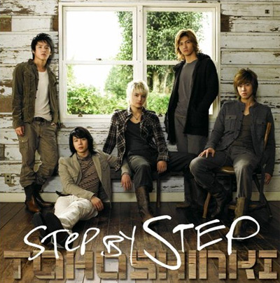 Step by Step_Cover 1