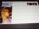 f_calendarfrom_a7fae17